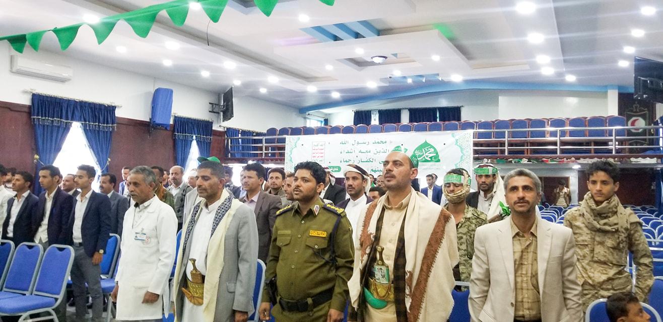 قيادة جامعة تنظم لقاء مع الطلبة ضمن فعاليات الإحتفال بالمولد النبوي الشريف جامعة جبلة