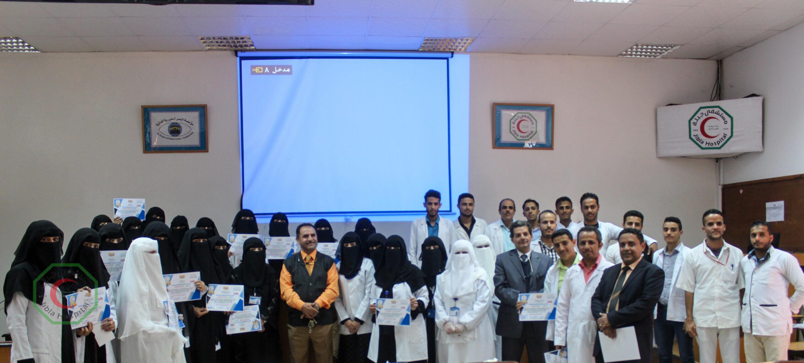 صورة جماعية للمشاركين في الدورة مع مدير عام المستشفى